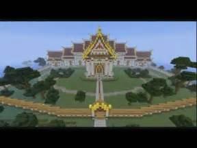 Epic Minecraft City Creations