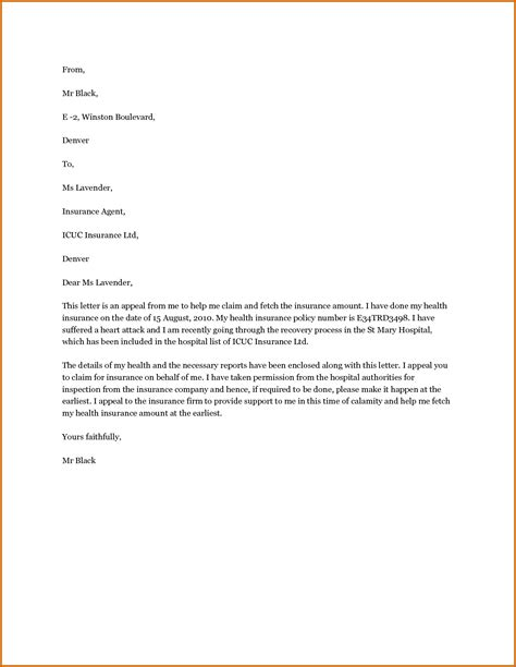 insurance appeal letter 13 appeal letter for insurance claim lease template