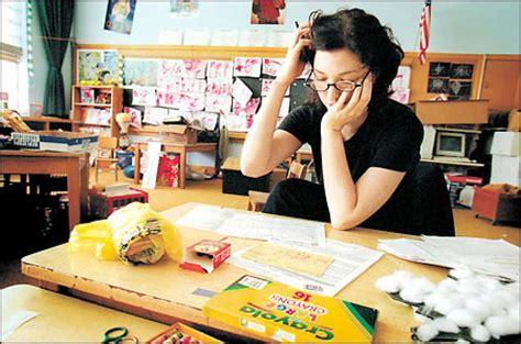 Good Teacher, Busy Teacher, Broke Teacher Seattlepicom