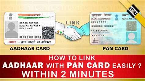 Sep 21, 2020 · yes, in case you have lost your pan card and you remember your pan card number, you can download pan card soft copy from the official website of either nsdl or utiitsl. HOW TO LINK AADHAAR WITH PAN CARD EASILY?? - YouTube