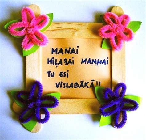 Sirsnīgs sveiciens visām māmiņām Mātes dienā! - Jaunumi ...