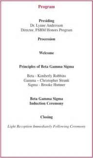 Event Program Agenda Sample