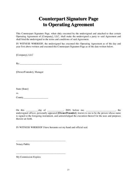 llc operationg agreement