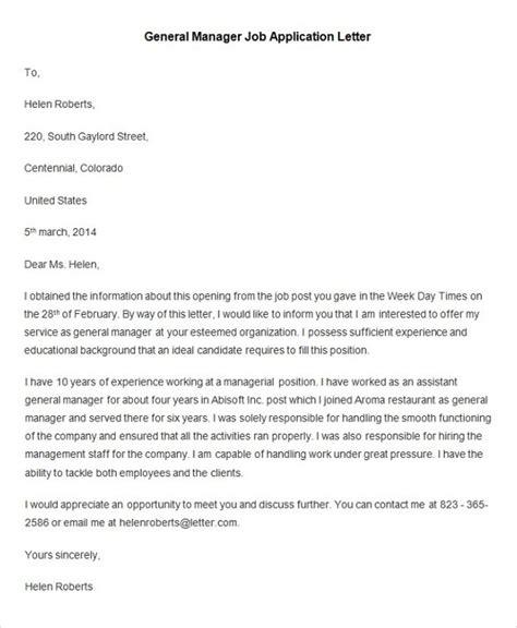 job application letter gplusnick