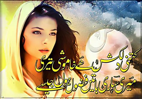 best friends forever quotes in urdu quotes at relatably