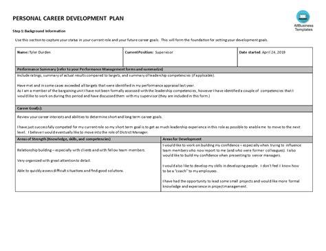 personal career development plan templates