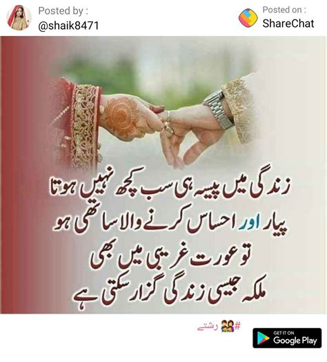 Your lover will come back to you and be ready for the. Pin by iffat ansari on anmol baten... | Love quotes for him, Muslim couple quotes, Reality quotes