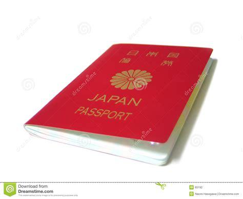 japanese passport stock photography image