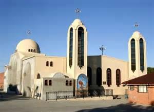 coptic orthodox st george church st albans coptic