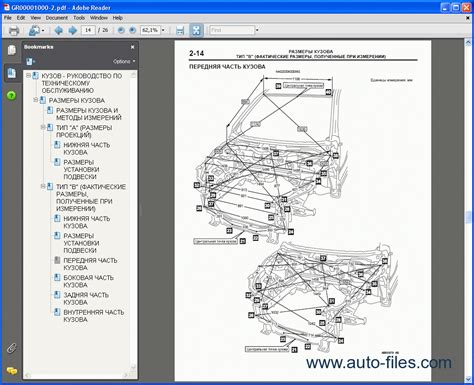 Mitsubishi Lancer Parts by Mitsubishi Lancer 2008 Rus Repair Manuals