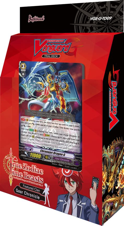 g trial deck 9 true zodiac time beasts cardfight