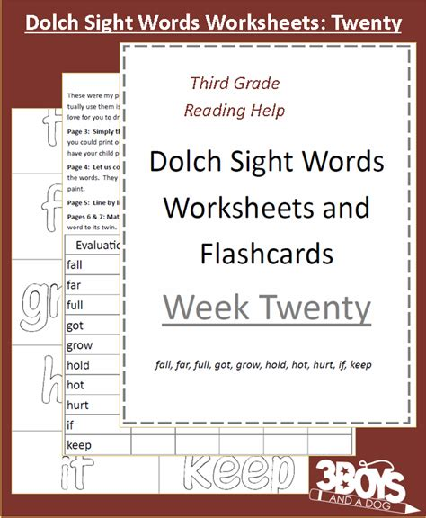 dolch sight words    printable cards