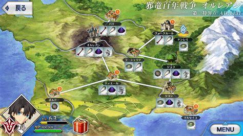 quests orleans fategrand order wikia fandom