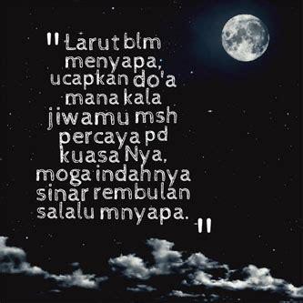 gambar kata mutiara selamat malam ucapan selamat tidur