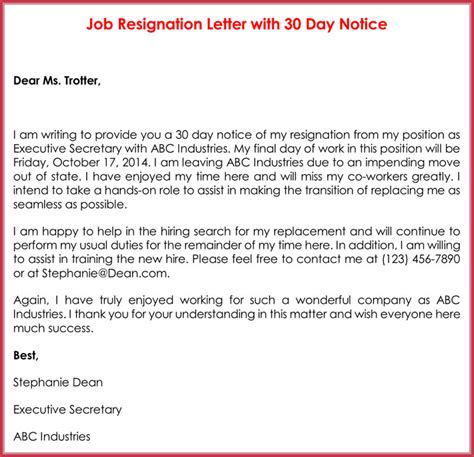 30 day notice letter 30 day notice letter templates 12 samples in word amp pdf 20093 | Job Resignation Letter with 30 Day Notice