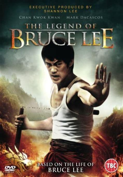 Legend Of Bruce Lee, The (2010)  Bear Martial Arts