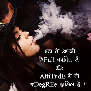 Attitude DP, HD... Solid Attitude Quotes