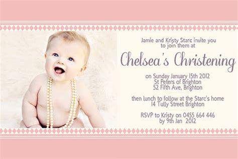ceremony invitation card background pregnancy test kit