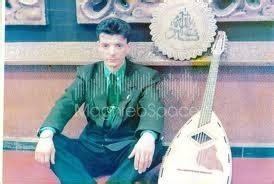 Kamal Messaoudi كمال المسعودي