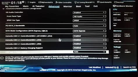 bios settings    drive nvme  pro youtube
