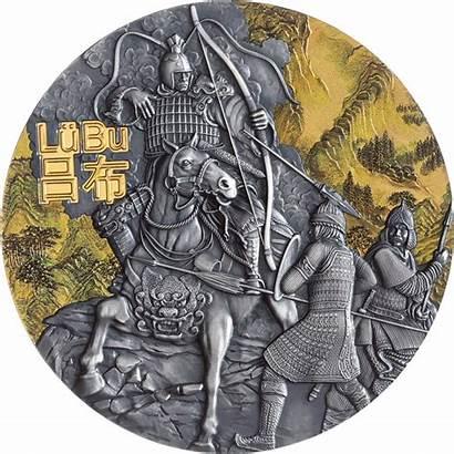 Bu Lu Ancient China Niue Warriors Coin