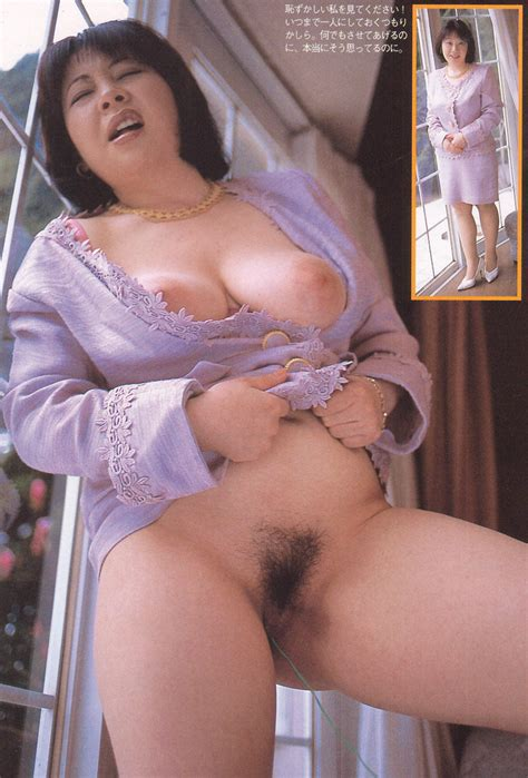7567555 In Gallery Mature Asian Women Picture 1