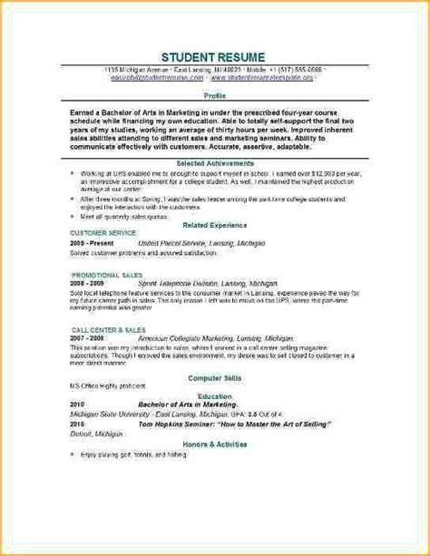 cv template for year 8 student resume exles for 14 year olds exles resume