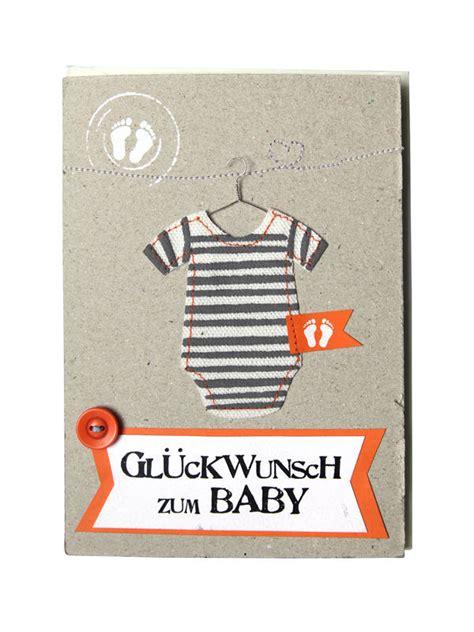 Baby Glückwunschkarte Glückwunsch Grauweissorange 12x17cm
