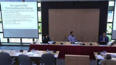 Iseas Thailand Forum 2015 Prajak Kongkirati Youtube