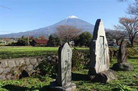 Activities in Mt Fuji Japanese countryside Japan