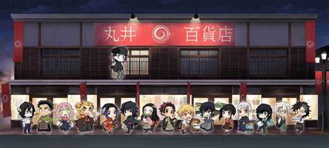 桜井 の のか 店