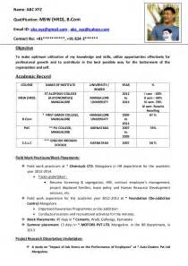best resume format for freshers computer engineers pdf freshers cv format