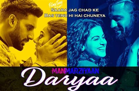 Manmarziyaan Film (ammy Virk & Shahid Mallya