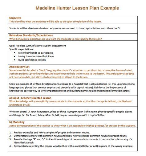 madeline hunter lesson plan template