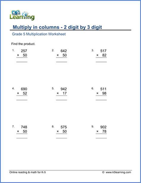 multiplication worksheets grade 5 grade 5 math worksheet multiplication in columns multiply 3 digit by 2 digit numbers k5