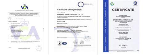 china wva  high quality manufacturer brake pad
