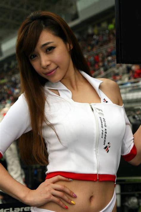 Doctors News: Korean girl sexy navel gallery