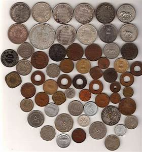 collection of a few rare coins