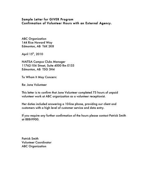 volunteer hours letter templatevolunteer letter template