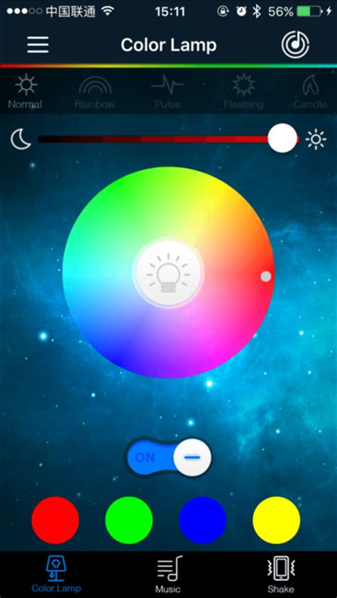 ilight smart lights on the app store