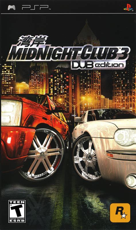 Midnight Club 3 Dub Edition Psp Review Any Game