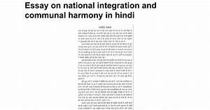 article on communal harmony