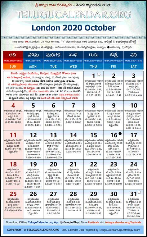 london telugu calendars  october festivals