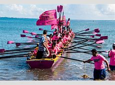 TEUILA FESTIVAL 2016 — Coconet