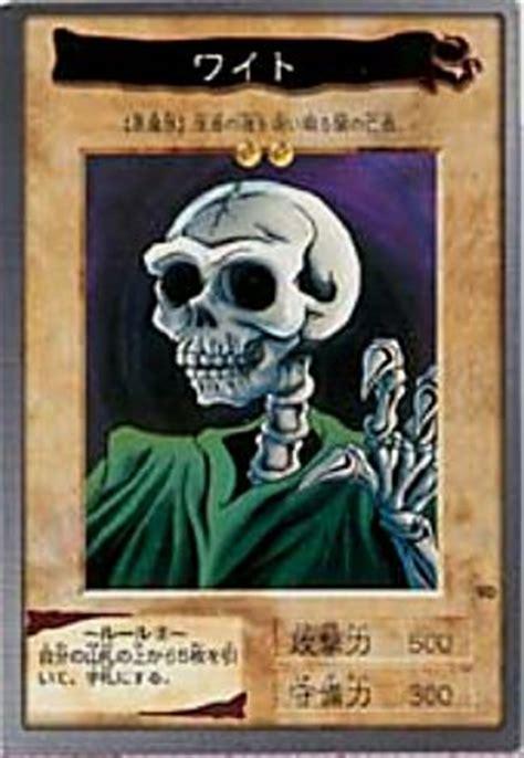 skull servant deck yugioh skull servant bandai yu gi oh