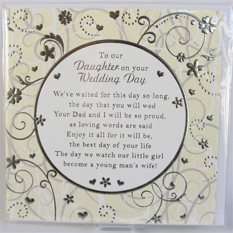 wedding card messages  inspire  elasdress