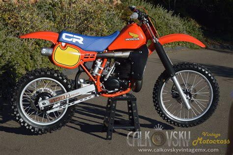 best 125 motocross bike 1984 honda cr500 vintage motocross dirt bike