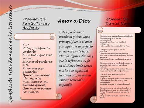 Tipos De Amor Tipos De Amor En La Literatura 3