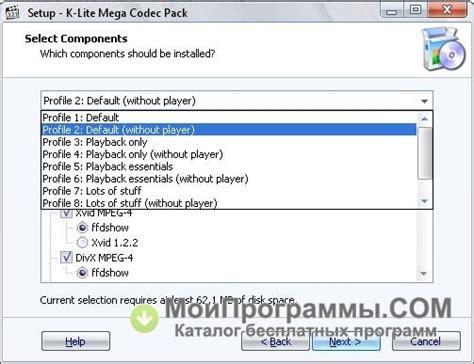 Bu pakette tüm videolar için gerekli olan codecleri bulabilir ve kurabilirsiniz. K Lite Codec Pack для Windows 7 32 Bit скачать бесплатно русская версия