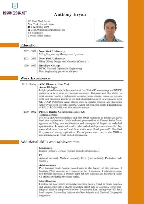 best resume format resume template 2017